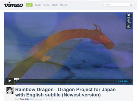ドラゴン・プロジェクトのビデオ2