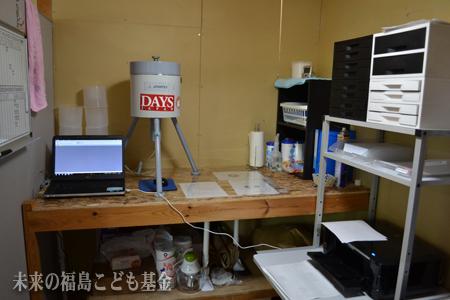 市民放射能測定所・にんじん舎 画像1