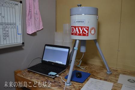 市民放射能測定所・にんじん舎 画像2