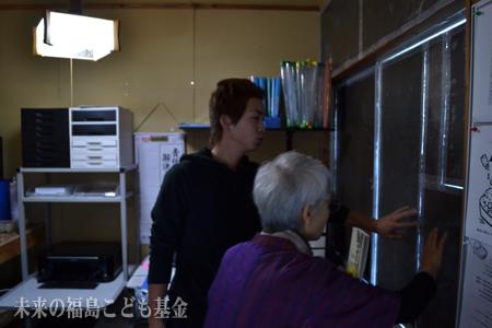 市民放射能測定所・にんじん舎 画像3