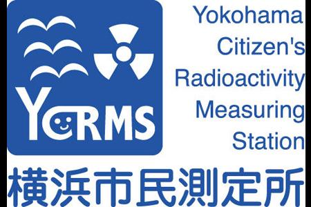 横浜市民測定所 画像1