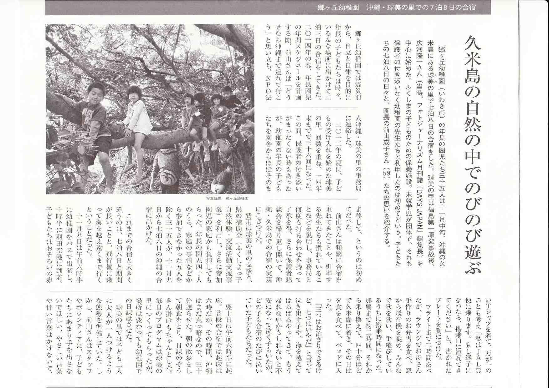 日々の新聞1