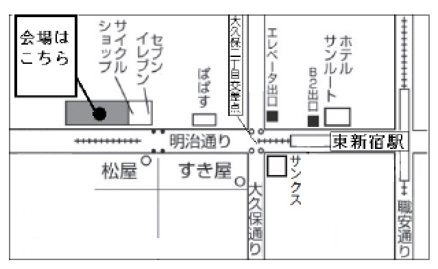 パルシステム東京本部 7F大会議室までのアクセスマップ