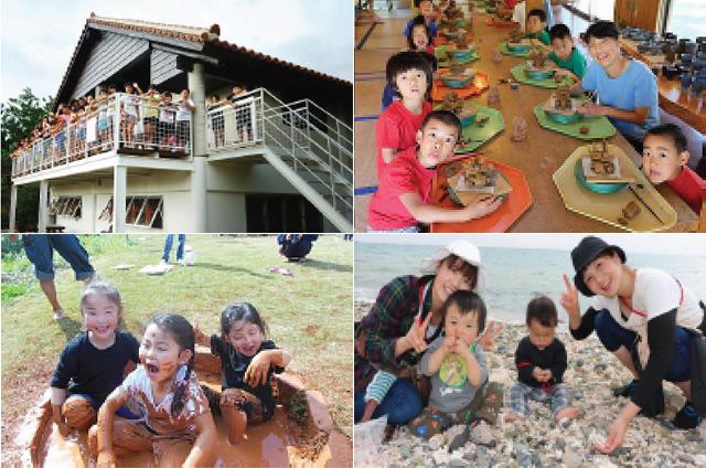 久米島・ハテの浜で遊ぶ子どもたち