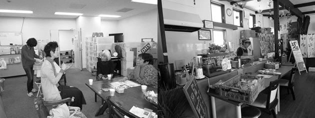 左から鈴木薫さん、宮西いづみさん、小林悦子さん(左)パンと野菜の店「えすぺり」店主の大河原さん。(右)