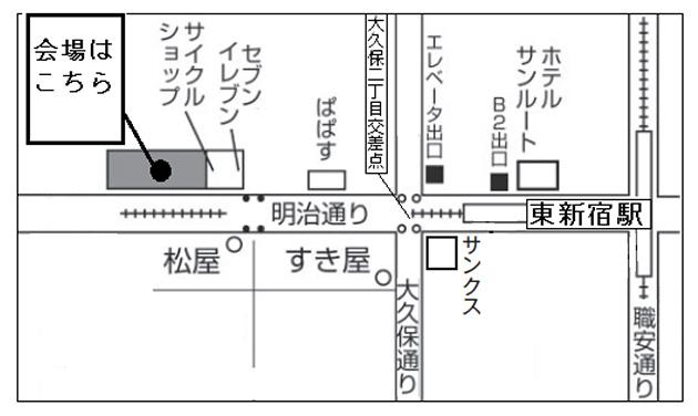 パルシステム東京新宿本部への地図